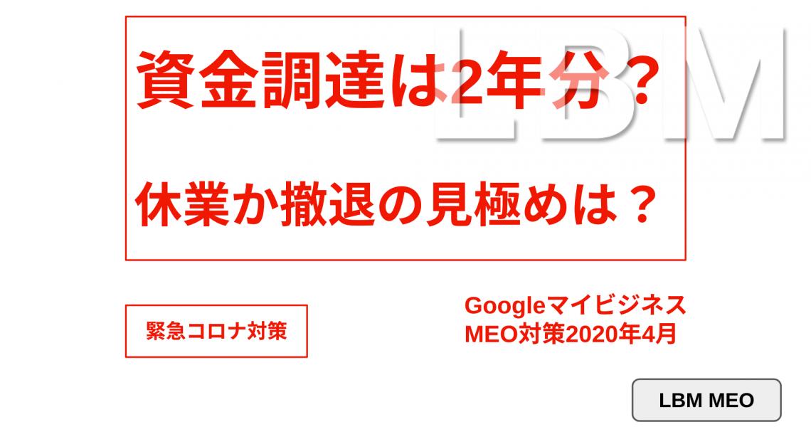 Screenshot 2020-04-23 at 13.42.04-min